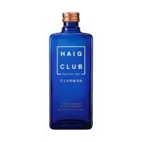 Haig Club Clubman Single Grain Scotch Whisky