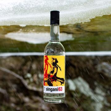 Singani 63 Brandy